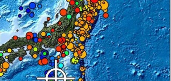 Sismo de 7 grados de magnitud sacude la costa central de Japón sin daños