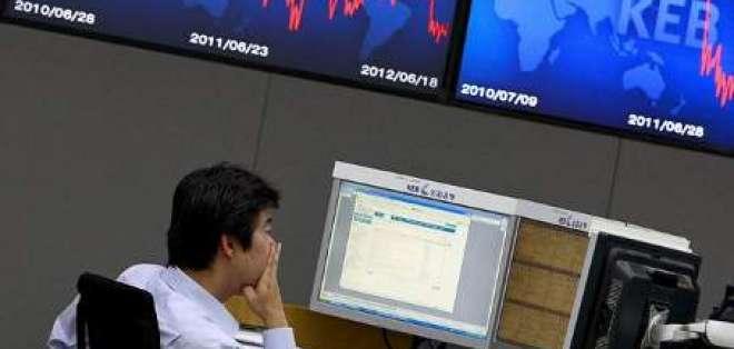 Viceministra de Finanzas concluye gira de desarrollo en Corea del Sur
