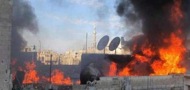 Más de treinta muertos por los bombardeos en Siria