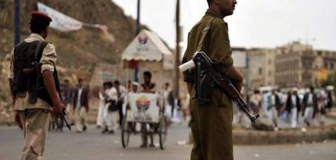 Ocho muertos en atentado suicida contra Academia de Policía en Yemen