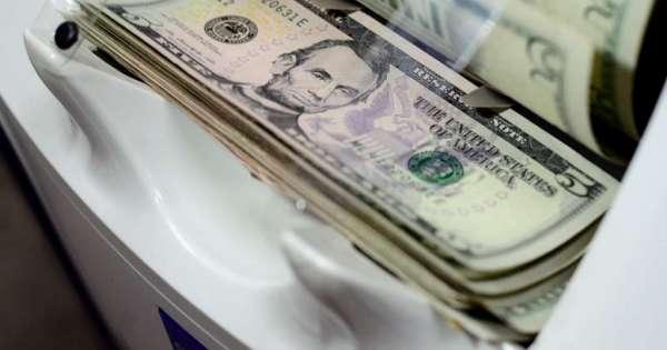 Ecuador estima inflación de 0,84% para 2020