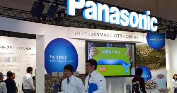 Panasonic suspende negocios con Huawei por medidas estadounidenses