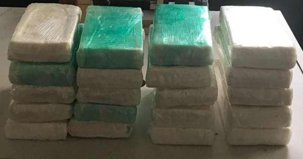 Decomisan 300 kilos de droga en Posorja