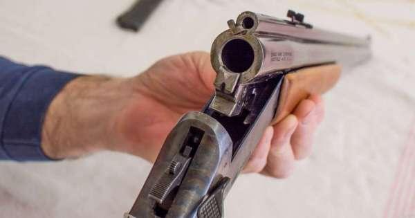 Niño mata a un menor con escopeta en Zamora Chinchipe