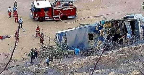 Hinchas de BSC fallecen en accidente de tránsito en Perú