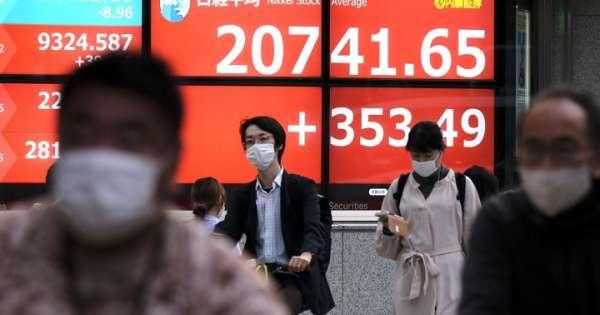Japón levanta el estado de emergencia en todo el país