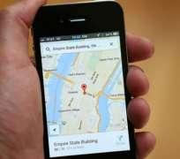 Mejor prevenir que lamentar... Si vas de paseo, ¿por qué no bajar los mapas offline con anticipación?