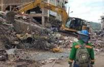 QUITO, Ecuador.- El terremoto de abril, que afecto mayormente a las provincias de Manabí y Esmeraldas, dejó un saldo de 663 fallecidos. Foto: Archivo. API.