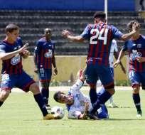 El Deportivo Quito estaba en la última posición de la serie B Nacional. Foto: API