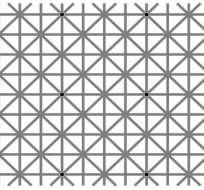 Esta desconcertante ilusión óptica está enloqueciendo a Twitter.