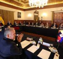 El Ministerio del Interior será remplazado por el Ministerio de Gobierno y Policía. Foto: SECOM