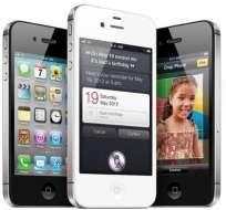 Apple venderá su iPhone 4S desde el viernes 13 de enero en Ecuador