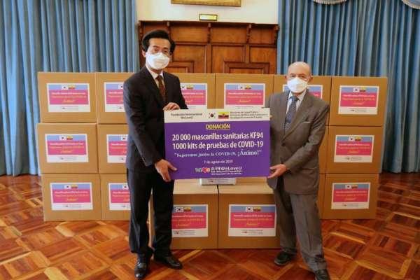 COVID-19: Organización coreana dona a Ecuador test PCR y mascarillas