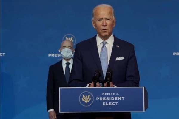 Gabinete de Biden