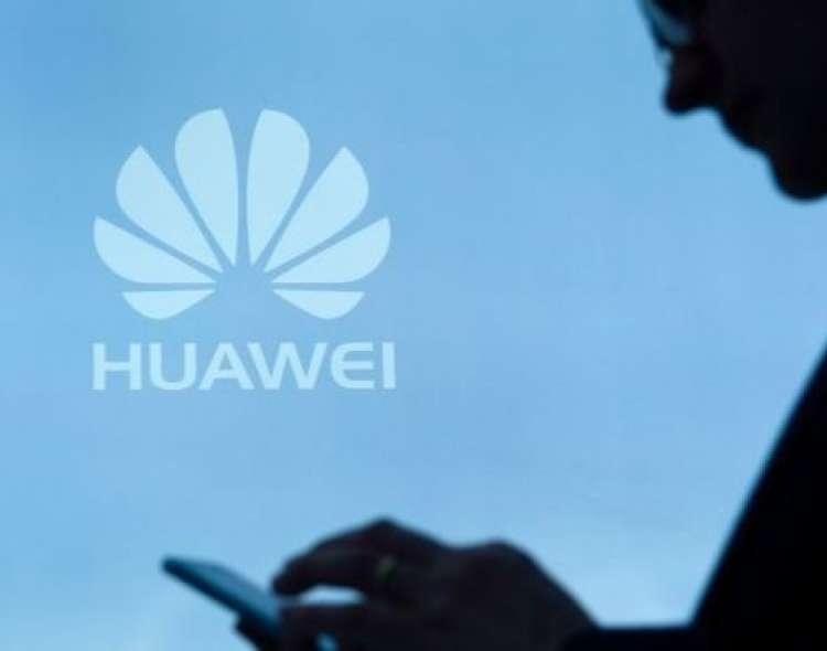 La empresa china Huawei es una de las firmas tecnológicas más grandes del mundo. Foto: AFP